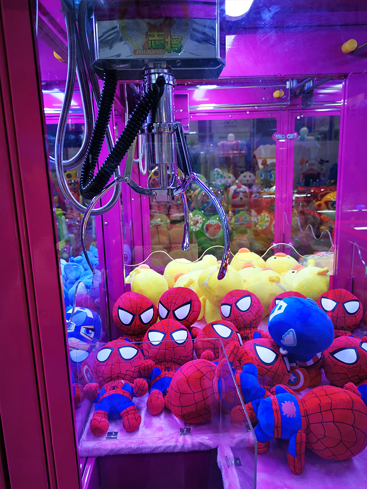 How To Know The Quality Of Claw Crane Game
