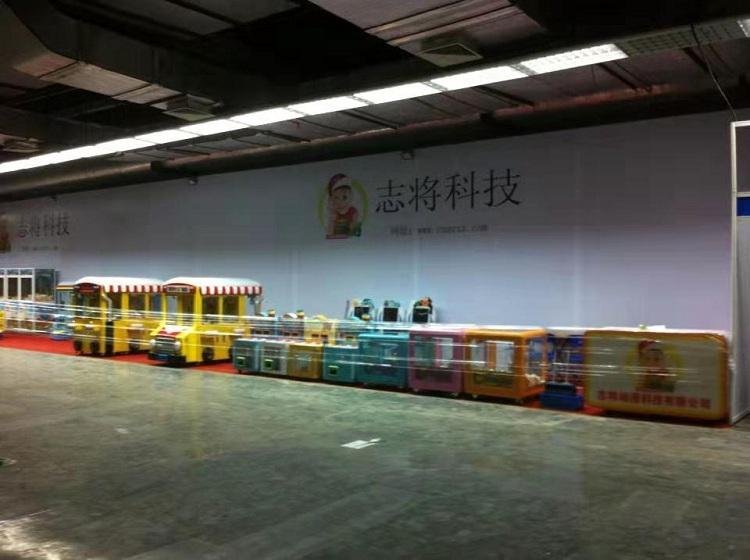 GTI ASIA CHINA EXPO 2011