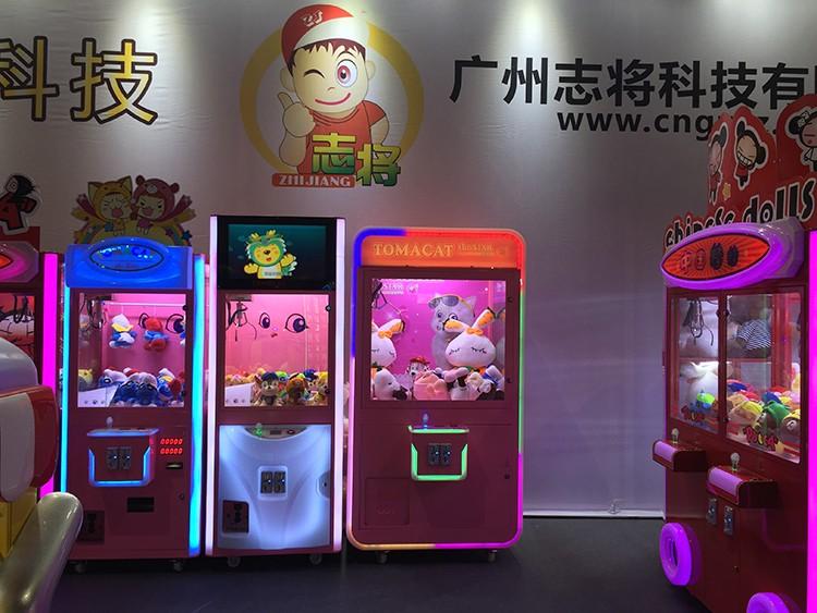 GTI ASIA CHINA EXPO 2012
