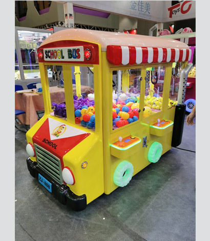 School Bus Claw Crane Machine