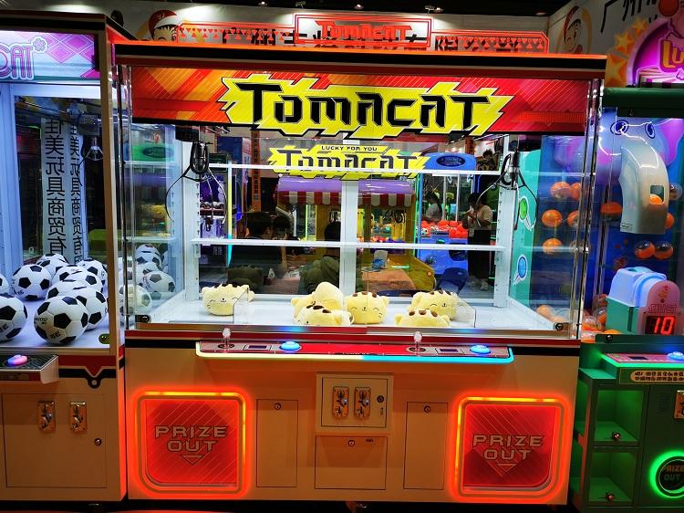 The development prospect of claw machine arcade