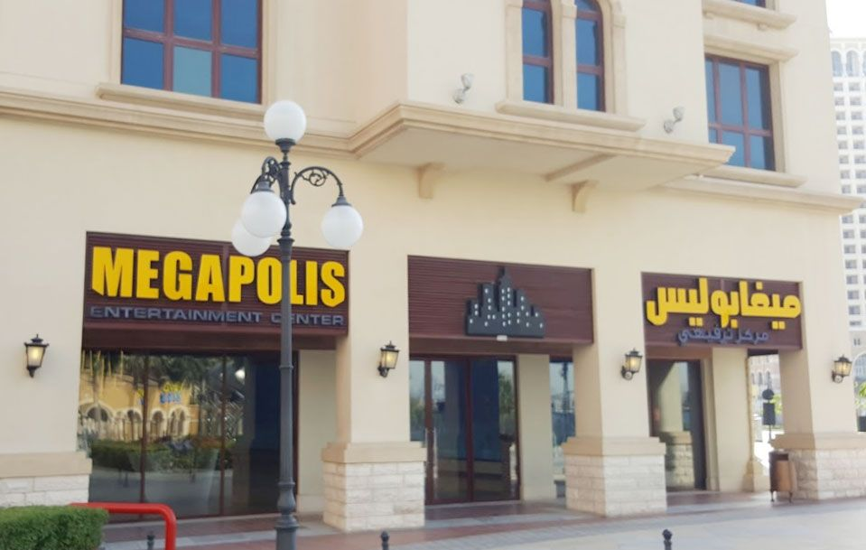 Megapolis Entertainment Center in Doha, Qatar