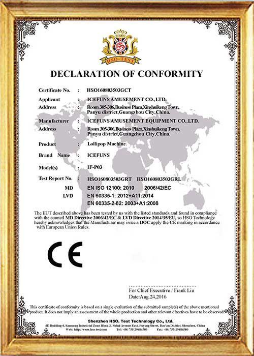 Lollipop Machine CE Certification