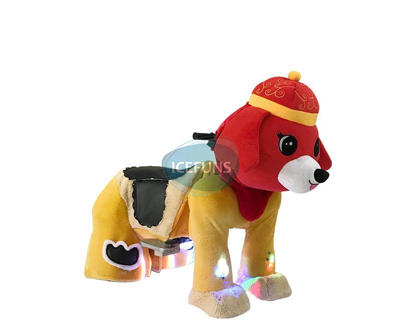Z15 animal rides