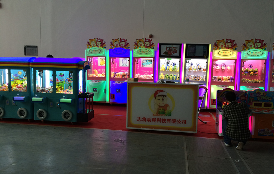 GTI ASIA CHINA EXPO 2013