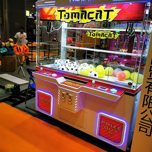 The development prospect of claw machine arcade
